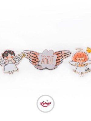 ریسه تولد تم فرشته های مهربون