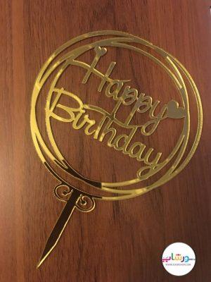تاپر کیک تولد مولتی استایل